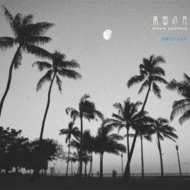 南国の月-moon exotica-