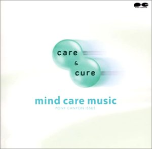mind care music for care & cure
