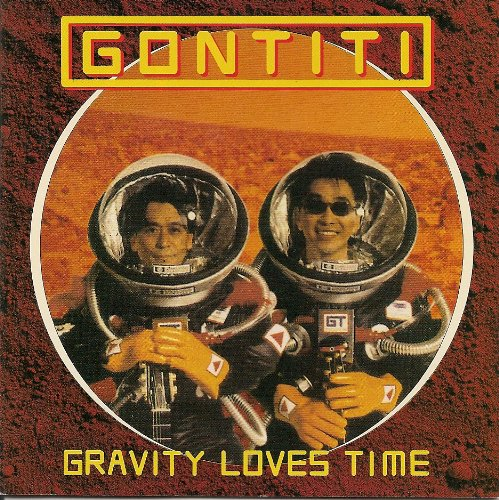 Gravity Loves Times