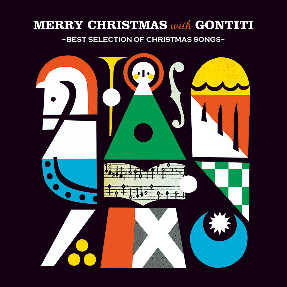 Merry Christmas with GONTITI〜Best Selection of Christmas Songs〜(12inch Analog EP 2枚組)