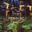 live image best