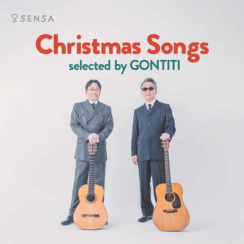 sensa_web_playlists_christmas_ok_s.jpg
